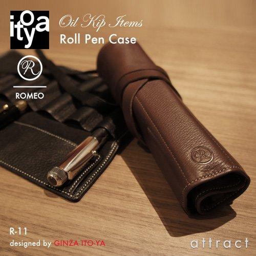 ITO-YA 銀座・伊東屋 イトーヤ ROMEO ロメオ R-11 カラー:ブラウン Oil Kip Items オイルキップシリーズ Roll Pen Case ロールペンケース 6本用 牛革 レザー 本革 文房具 万年筆 光沢 上質