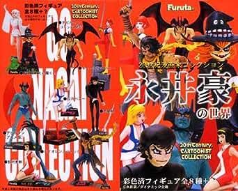 20世紀漫画家コレクション 永井豪の世界 全9種セット(ノーマル8種+シークレット)