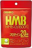 HMB(Hyper Magnum Body) 120粒