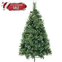 クリスマスツリー 150cm 松かさスノータイプ By AngLink