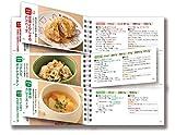 組み合わせ自由 3段式 保育園の給食献立 (食育カードブック2 献立作りが面白くなる!) 画像