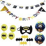 バットマン 誕生日 飾り付け 男の子 子供 スーパーヒーロー 格好いい ブラック イエロー 写真 バナー ケーキトッパー happy birthday ガーランド アイマスク バルーン 風船 29枚セット