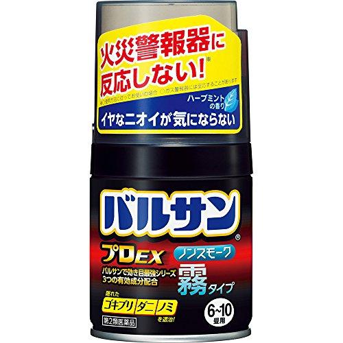 【第2類医薬品】バルサンプロEXノンスモーク霧タイプ 46.5g