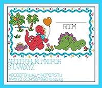 LovetheFamily クロスステッチキット DIY 手作り刺繍キット 正確な図柄印刷クロスステッチ 家庭刺繍装飾品 フレームがない 11CT ( インチ当たり11個の小さな格子)中程度の格子 刺しゅうキット - 49×43 cm 赤ちゃん恐竜出生証明書