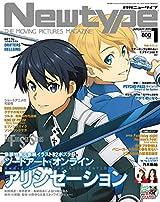 SAO、SSSS.GRIDMAN、ゾンビランドサガなど三大アニメ誌2019年1月号
