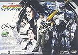 超光戦士シャンゼリオン VOL.2[DVD]