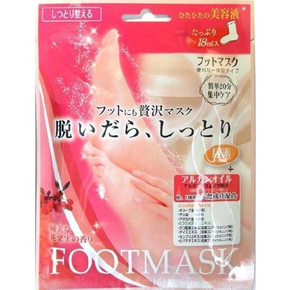 フットにも贅沢マスク 脱いだら、しっとり SBフットマスク BSF251 【お得な6回セット】