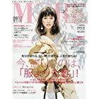MORE(モア) 2016年 09 月号 [雑誌]