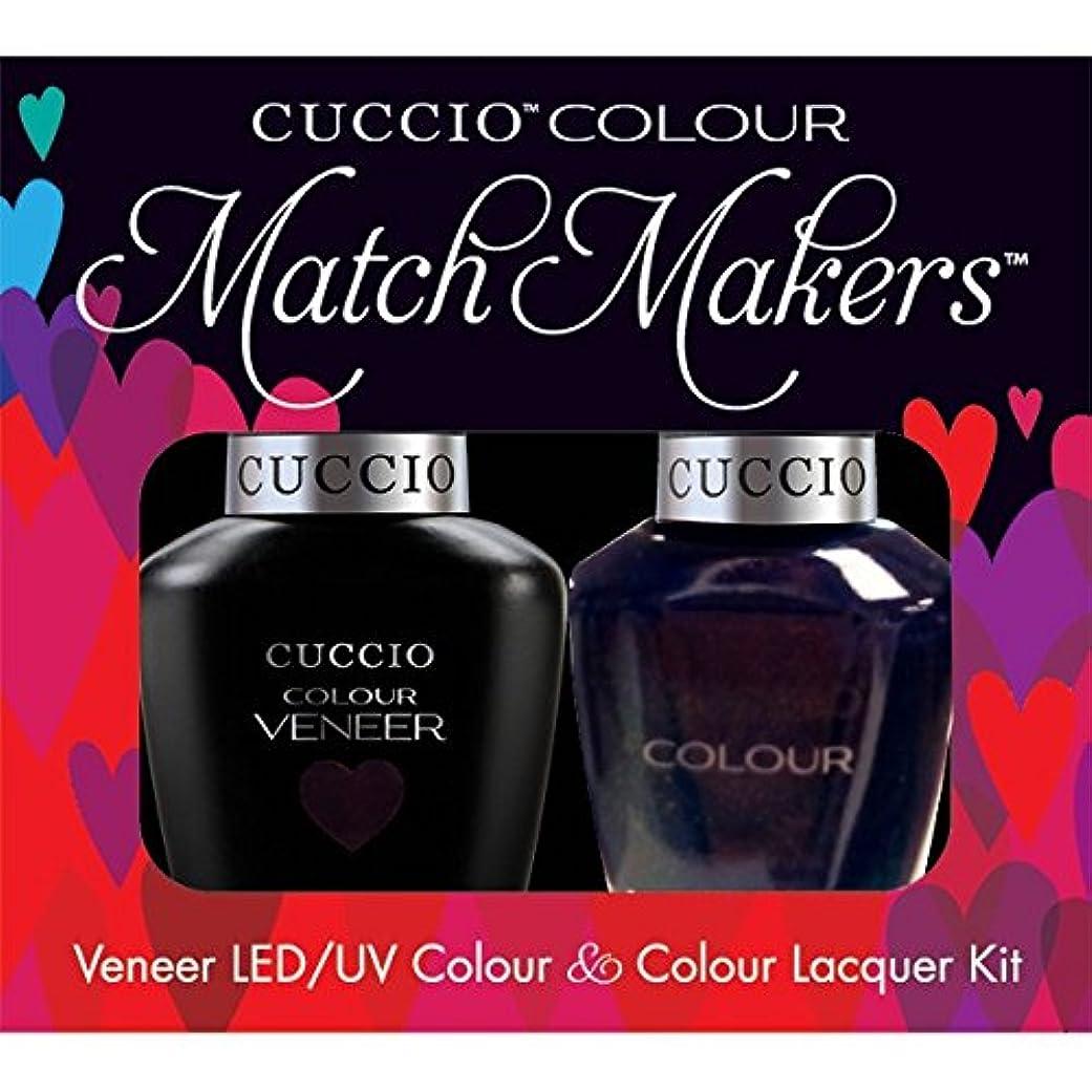 アナログ黒人繊維Cuccio MatchMakers Veneer & Lacquer - Dancing Queen - 0.43oz / 13ml Each
