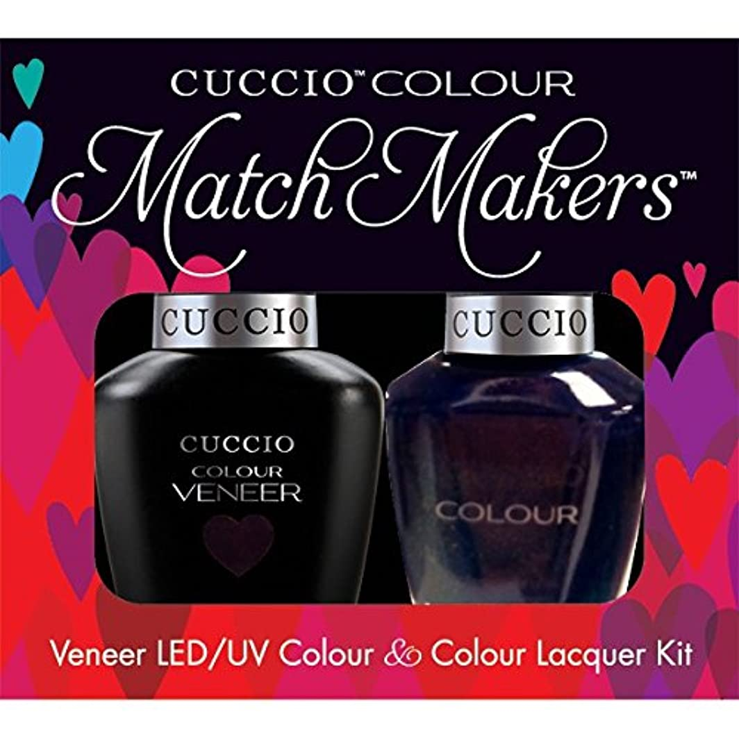 バケツ図プレフィックスCuccio MatchMakers Veneer & Lacquer - Dancing Queen - 0.43oz / 13ml Each