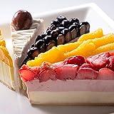 銀座千疋屋 銀座フルーツタルトアイス スイーツ お菓子 ケーキ クッキー 焼き菓子セット 詰め合わせ