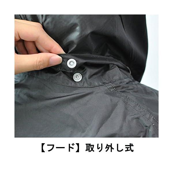 コヤナギ レインウェア ファンプラスライト F...の紹介画像5