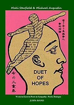 [Michael Augustin, Maki Starfield]のDuet of Hopes 希の二重奏