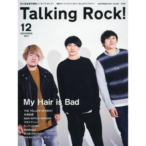 Talking Rock! 2017年 12 月号 [雑誌]