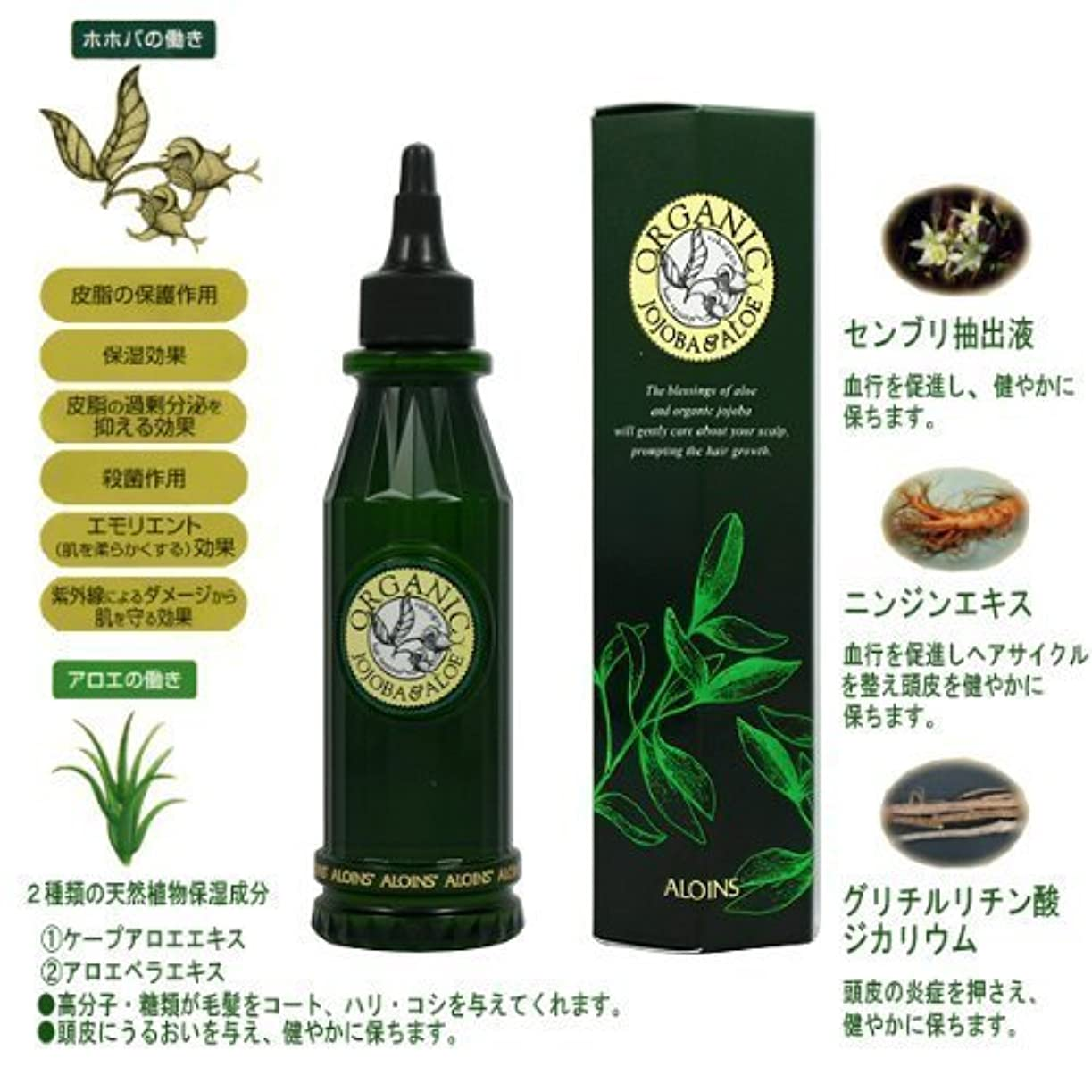 手入れ評論家一般的なアロインス 薬用蘆薈元(ろかいげん)育毛剤 180ml