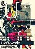 UVERworld KING'S PARADE 2017 Saitama Super Arena [Blu-ray]