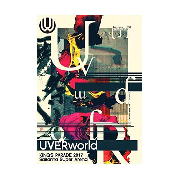 UVERworld KING'S PARADE ...の商品画像