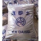 国産 淡路島産 真砂土 まさ土 まさど まさつち 20kg袋 3mmまで [放射線量報告書付き] 安心・安全