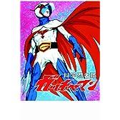 【Amazon.co.jp限定】「科学忍者隊ガッチャマン ブルーレイBOX<15枚組>」 メモリアルビジュアルブック「タツノコプロの世界」付き【数量限定】 [Blu-ray]