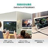 UGREEN LANケーブル カテゴリー7 RJ45 コネクタ ギガビット10Gbps/600MHz CAT7準拠 イーサネットケーブル STP 爪折れ防止 シールド モデム ルータ PS3 PS4 Xbox等に対応 1M 画像
