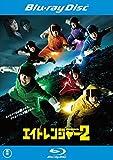 エイトレンジャー 2 ブルーレイディスク [レンタル落ち] ()