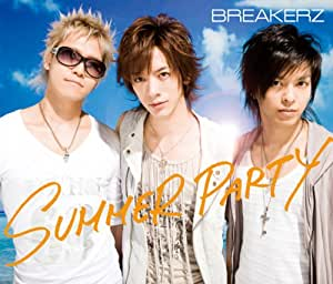 SUMMER PARTY/LAST EMOTION(初回限定盤)(DVD付)