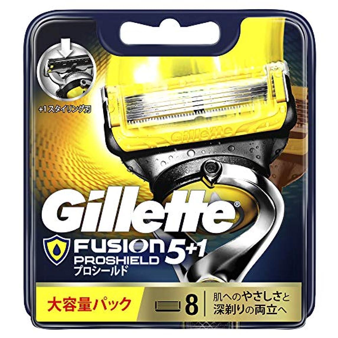 シガレットスクリュー毎年ジレット プロシールド 髭剃り 替刃 8コ入