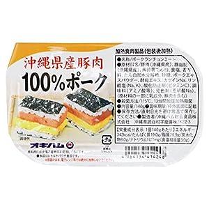 沖縄県産豚肉100% ポーク 1個あたり140g×5箱