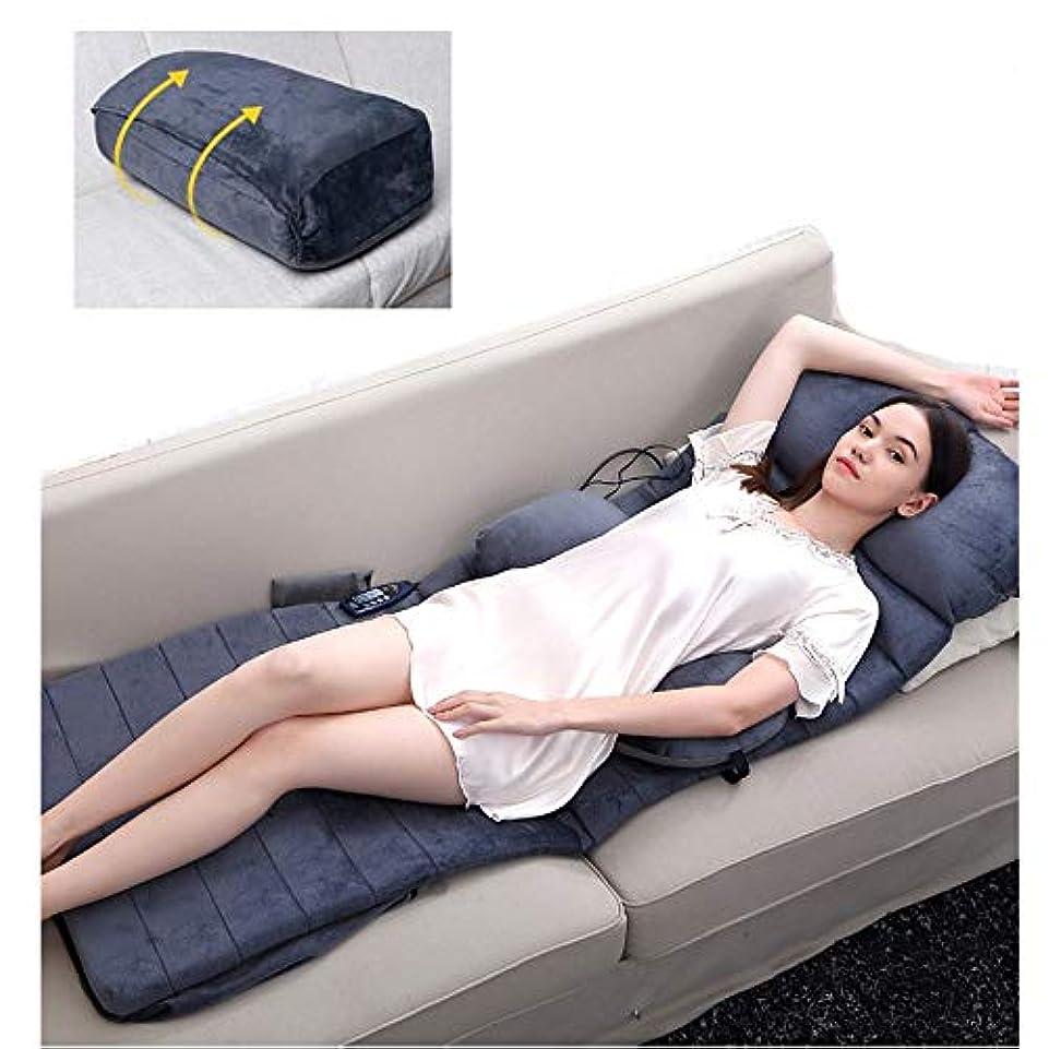 サイレン幸運なことにとまり木ウエストバック暖房多機能全身振動大人のホーム枕マットレス椅子のクッションマッサージャーマットレス頸椎