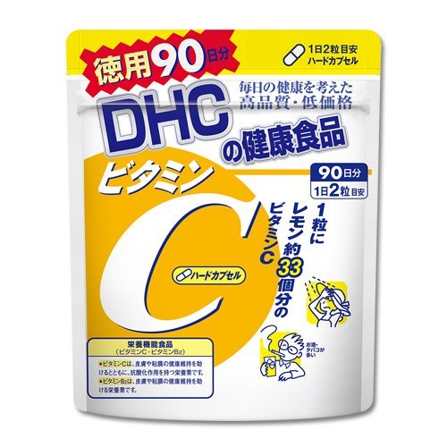 Best-Selling supplement in Japan dhc vitamin c (hard capsule) for virtue 90 days