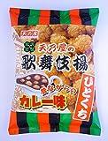 天乃屋 ひとくち歌舞伎揚カレー味 75g×12袋