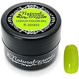 NaturalTrend 全80色 ジェルネイルカラー ジェルネイルカラージェル ネイルジェル セルフネイル (nj_8-2)