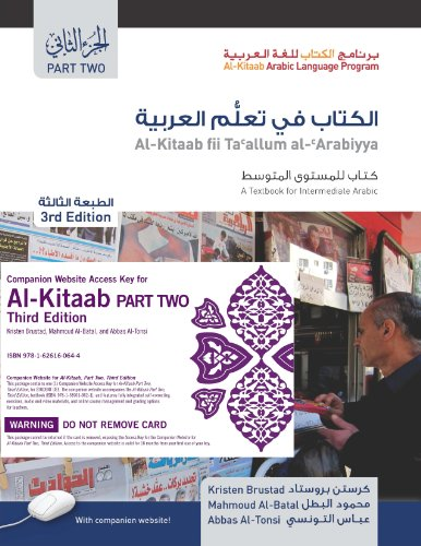 Download Al-Kitaab Arabic Language Program + DVD-ROM + Passcode 1626161232
