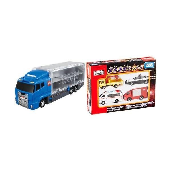 トミカ おかたづけコンボイ&緊急車両セット5の商品画像
