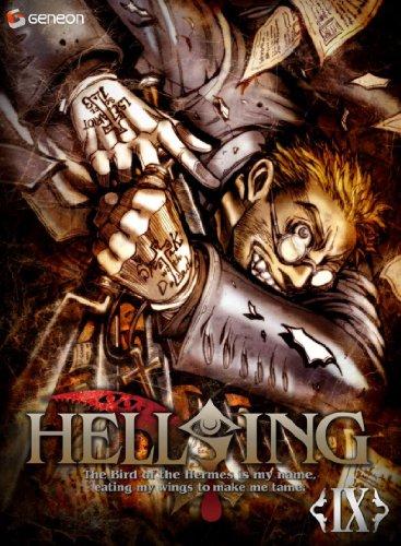 HELLSING OVA IX Blu?ray 〈初回限定版〉 [Blu-ray]