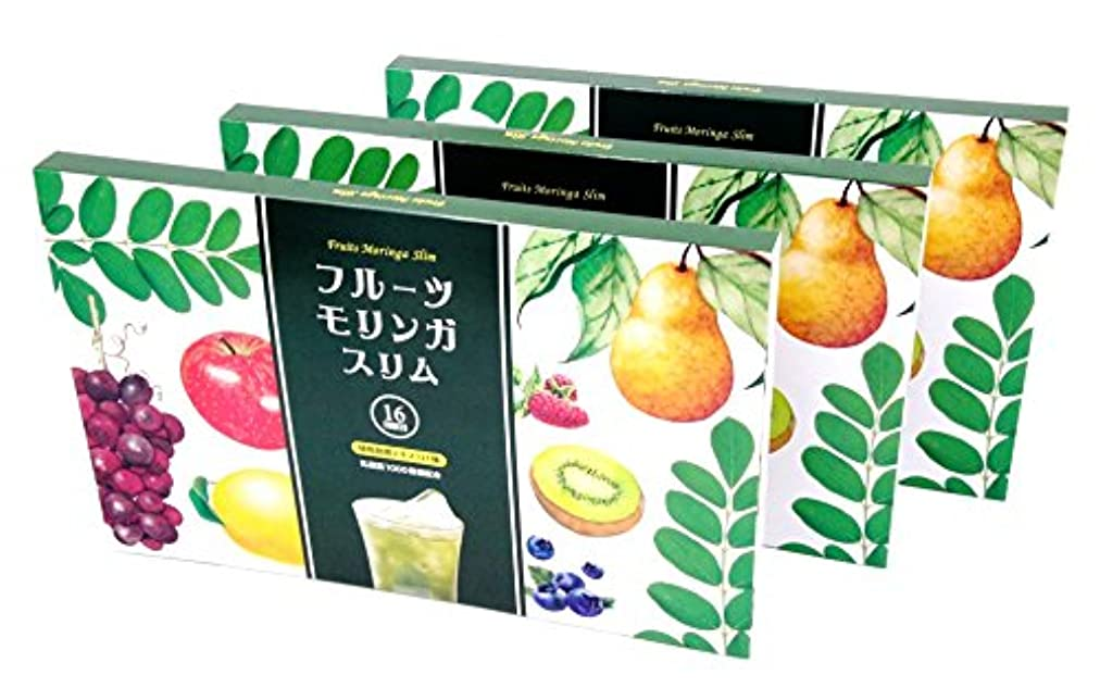 グリース暖かくスプリットフルーツ モリンガ 美容 健康 栄養 食習慣 ボディメイク 国産品 (3箱/3g×30包×3+シェーカー)