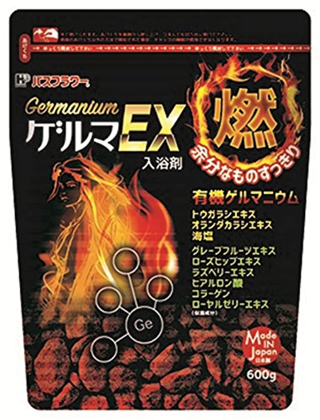 キャンベラ画家一時停止ヘルス バスフラワー 入浴剤 発汗促進タイプ ゲルマEX 600g