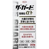 【第3類医薬品】ザ・ガードコーワ整腸錠α3+ 350錠
