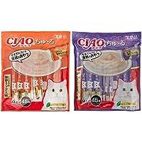 【セット買い】チャオ (CIAO) 猫用おやつ ちゅ~る とりささみ 海鮮ミックス味 14g×45本入 & (CIAO) 猫用おやつ ちゅ~る かつお ほたてミックス味 14g×45本入