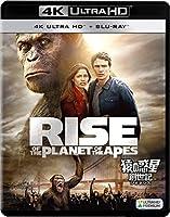 猿の惑星:創世記(ジェネシス)(2枚組)[4K ULTRA HD + Blu-ray]
