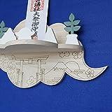 モダン神棚 雲形の神棚 壁掛け神棚 神棚セットNegai(ねがい) 賃貸 石膏ボード壁に配慮した おしゃれ 神棚 KUMO-SN-TORII