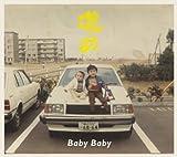 Baby Baby(初回生産限定盤A)(DVD付)の画像