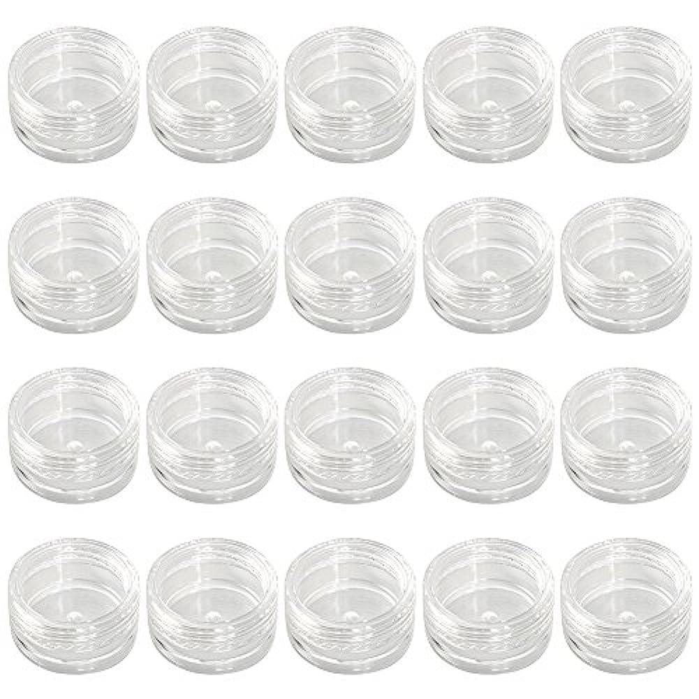 ピンチバウンドオークションクリームケース 小分け 化粧品用 小分け容器 ボトル 詰め替え容器 旅行 化粧品 携帯用 収納 旅行用品 透明 3g (クリーム, 20個)