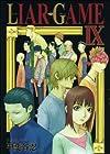 LIAR GAME 第9巻