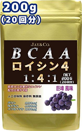 ロイシン 4倍配合 BCAA 筋肥大を刺激 国内製造 (巨峰, 200g)