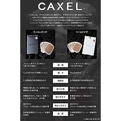 タトゥー 隠し CAXEL カクセル シールタイプ 特許出願中 極薄 医療用粘着剤フィルム 刺青 キズ アザ隠し