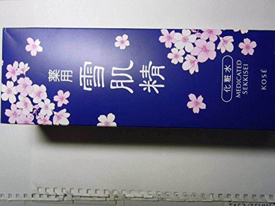 グラフィック添付歯車KOSE 薬用 雪肌精 化粧水500ml(桜デザイン限定ボトル)