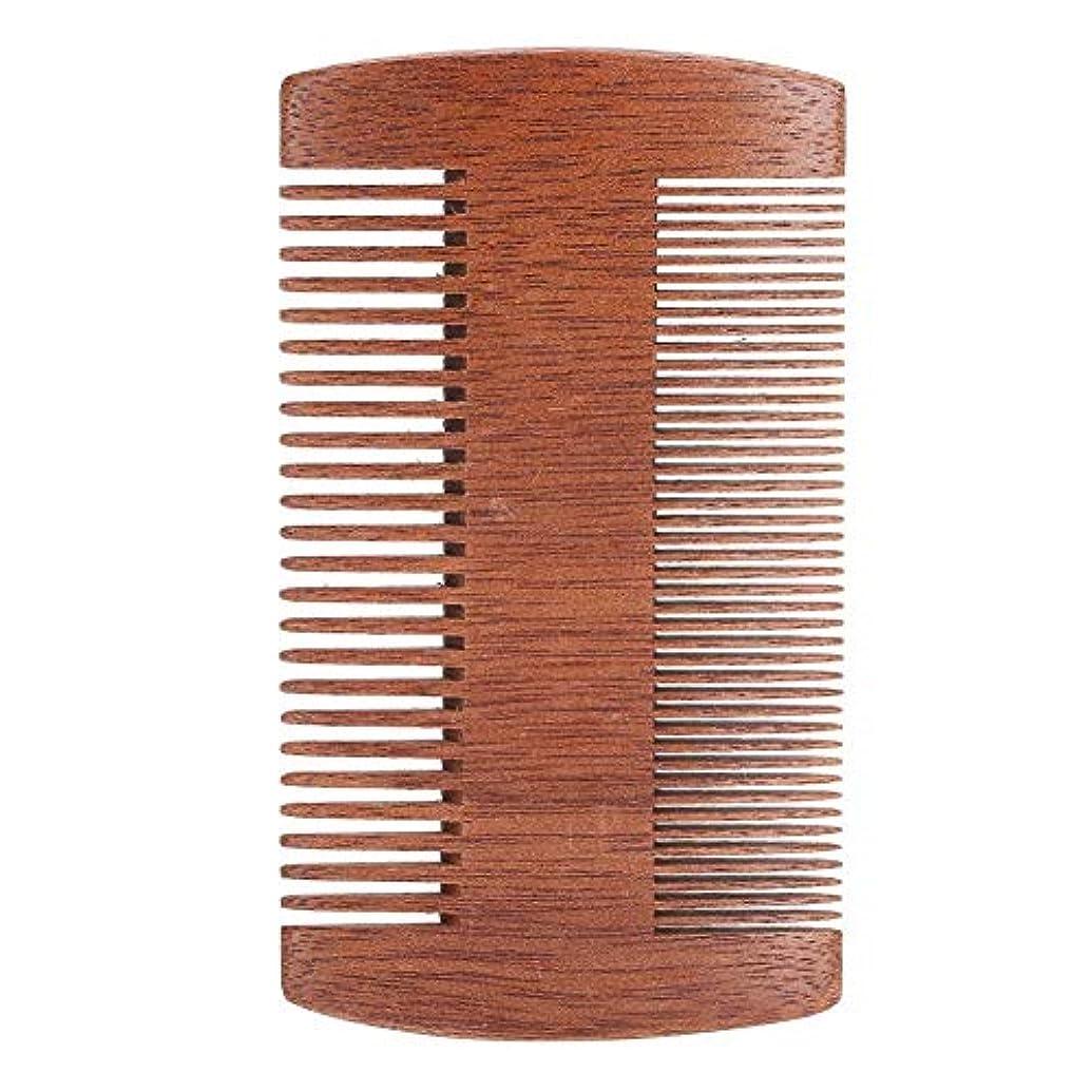 混合したベットスリットサンダルウッド帯電防止口ひげスタイリングくしツール
