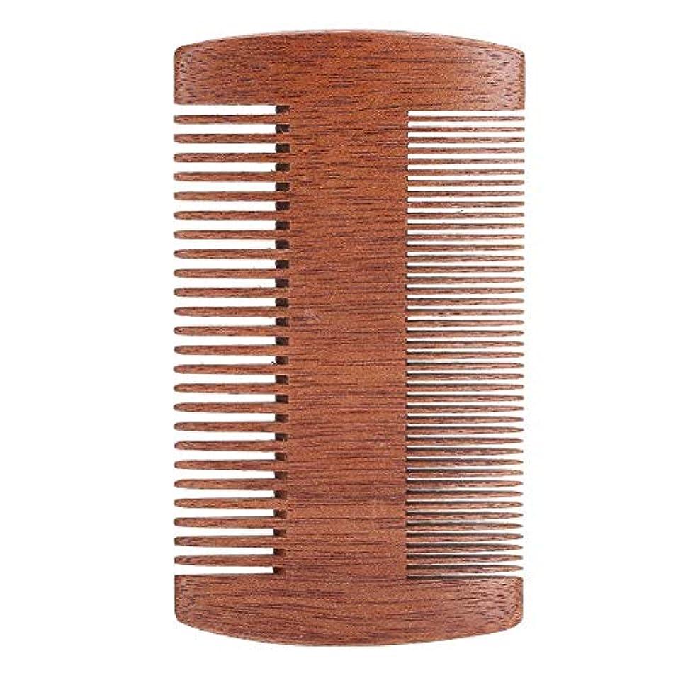 海外すり減る超越するサンダルウッド帯電防止口ひげスタイリングくしツール