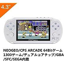 CZT デュアルコアチップ 64Bitハンドヘルドゲームコンソール4.3インチビデオゲームコンソールサポート1300 CPS/NEOGEO/GBA/SFC/MD/FC/GBC/SMS/GGゲームmp3 プレーヤー mp4 プレーヤーMp5 プレーヤーを内蔵 (White)